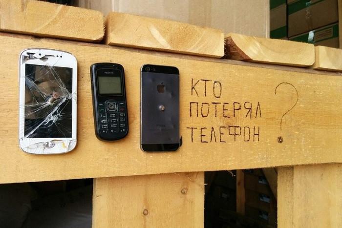 фото голых с потерянных телефонов