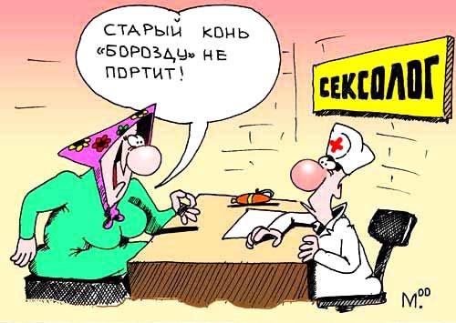 foto-bolshoy-zhopi-i-sisek