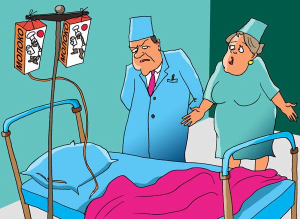 Открытки фотографией, больной врач смешная картинка
