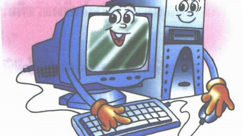 Прикольные картинки тему компьютеры