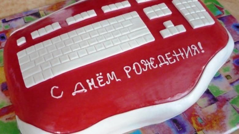 den-rozhdeniya-sisadmina_1486996657-b.jp