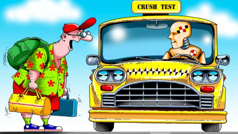 Картинки смешные с такси, дарю тебе сердце