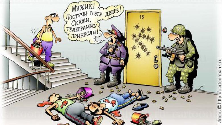 Смешные картинки про криминалистов, поздравительная