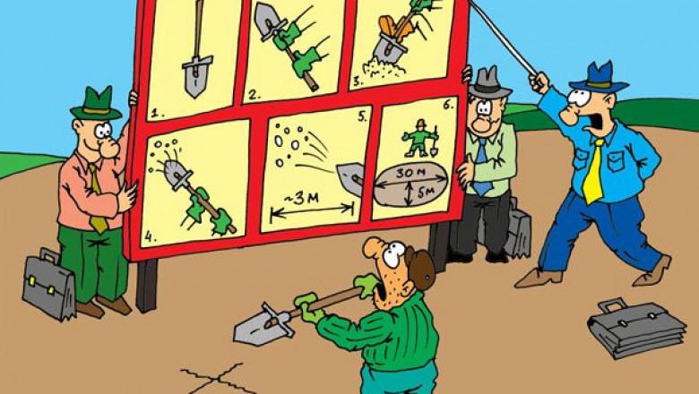 Прикольные картинки про работу и завод
