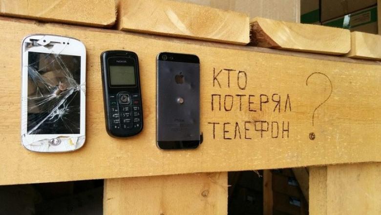 фото частное с потерянных телефонов