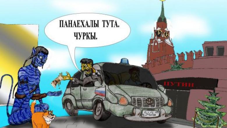 прикольные картинки москвичи что столько необходимым