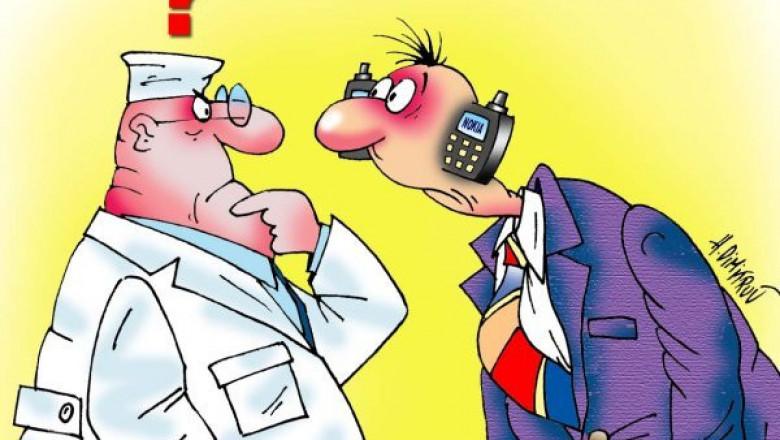 доктор психиатр смешные картинки