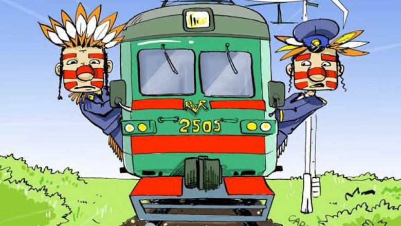 Картинки приколы железная дорога, тебя